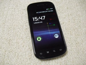 nexus-s-phones122601
