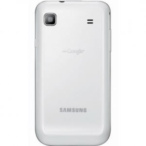 samsung-germany-white-galaxy-s