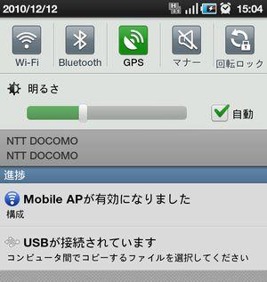 sc01c-mobileap02