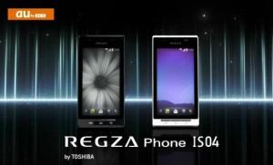 regzaphone-is04