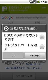 dcoomo-spmode