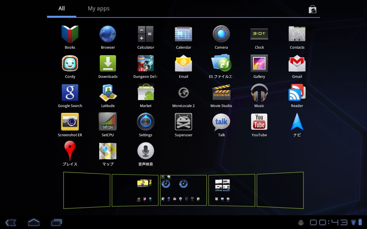 Android 3.0(Honeycomb)に搭載...