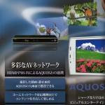 AQUOS-Phone-SH-012C-01