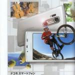 AQUOS-Phone-SH-012C-05