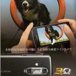 AQUOS-Phone-SH-012C-07