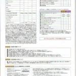 AQUOS-Phone-SH-012C-19