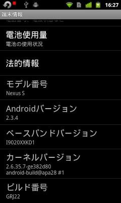 android234-gtalk-videochat02