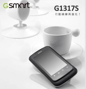 gigabyte01