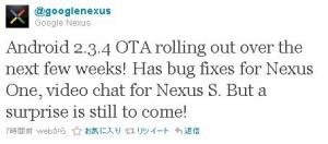 googlenexus-tweet