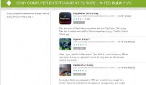 playstatino1-app