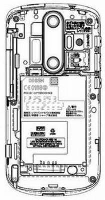 softbank-006sh01