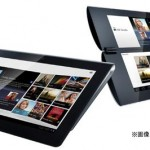 sony-tablet