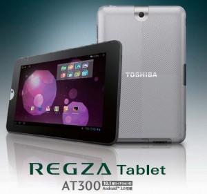 toshiba-regza-tablet01