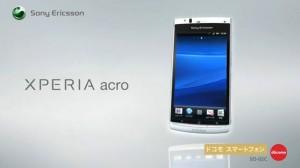 xperia-acro02