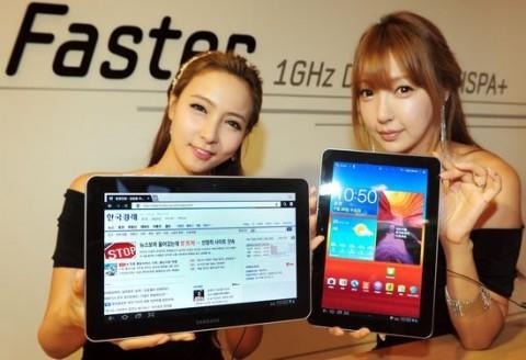 Samsung、地上波DMB対応の韓国向けGalaxy Tab 10 1を発表(更新