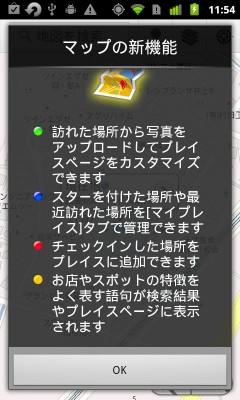 gmap5801