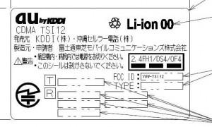 is12T01