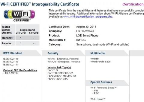 LG製「IS11LG」とSamsung製「SHV-E140K」がWi-Fi Allianceの認証通過 | juggly.cn