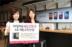 korea-lte-phone01