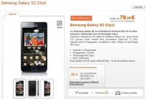 GalaxySII-NFC-02