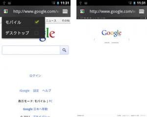 ICS-Browser01