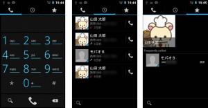 ICS-Phone-App-01