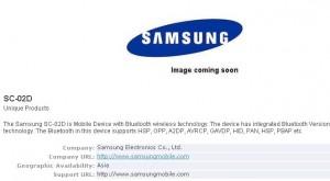 Galaxy Tab 7.0 SC-02D