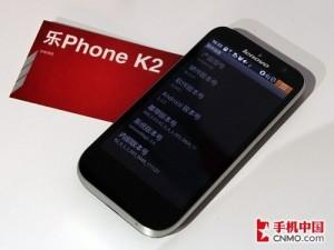 LePhoneK2