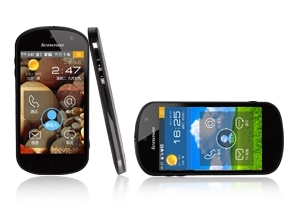 LePhoneS2