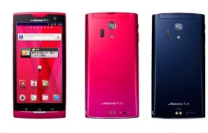 dmc-smartphone