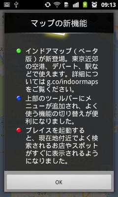 gmapv6-01