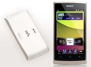 sony-walkman-z1000-white