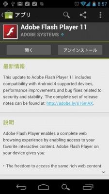 adoobe-flash-ics