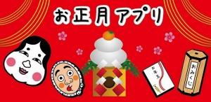 new-year-app-02