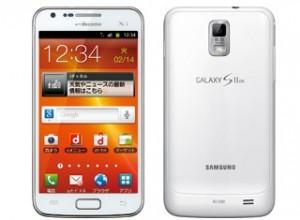 GalaxyS2-lte