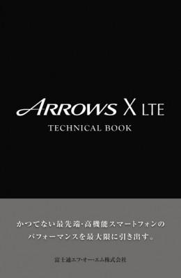 arrows-x-lte