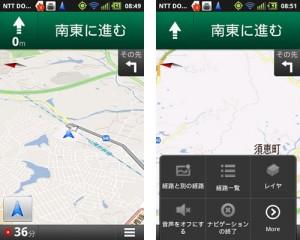 gmap64