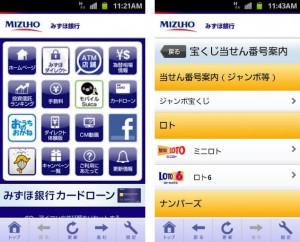 mizuho-01
