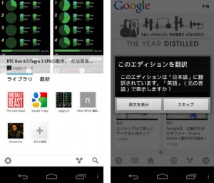 Google-Currents-01