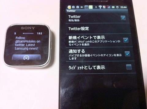 Sony『SmartWatch MN2』の機能や使い方を紹介 – ガジェット通信