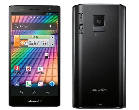 50ccbc07f0 NTTドコモは5月16日、2012年夏のdocomo NEXT series新モデルとして、パナソニックモバイル製Androidスマートフォン「ELUGA  Power P-07D」を発表しました。