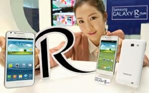 Galaxy-R-Style-01