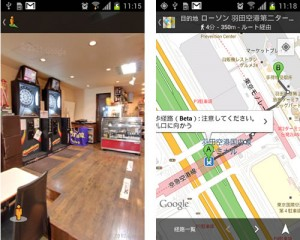 GoogleMaps67