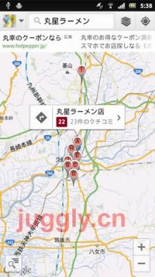 googlemap-07