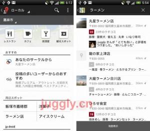 googlemap-09