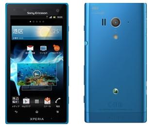 Xperia acro HD IS12S新色ブルー...