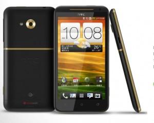 HTC-ONE-XC