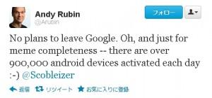 google-andy