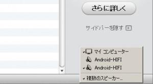 Android-HI-FI-02
