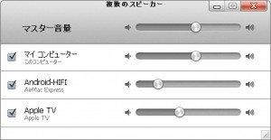 Android-HI-FI-03
